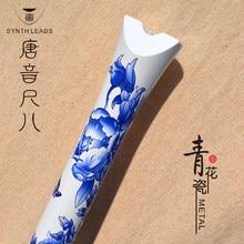 Instrument à vent de style Tang, fait à la main, Shakuhachi Chiba, courbe intérieure de perçage 5 trous tuyau D, petite quantité de porcelaine bleue et blanche