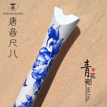 Wind-Instrument Shakuhachi D-Pipe Small Porcelain Amount Chiba Curve Tang-Style Inner