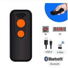 цена на Mini 2d wireless barcode scanner Bluetooth QR Reader 1D 2D 16M Memory,1800MA.H Li-on Battery