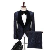 2020 Men Suit One Button Navy Blue Jacquard Suit With Pants Groom Tuxedo Velvet Shawl Collar Wedding Suit Custom Made 3 Pieces