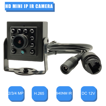 HD 2MP/3MP/4MP IP Camera Infrared Night Vision does not shine 940NM LED Home Security IP Camera Surveillance Mini CCTV Camera
