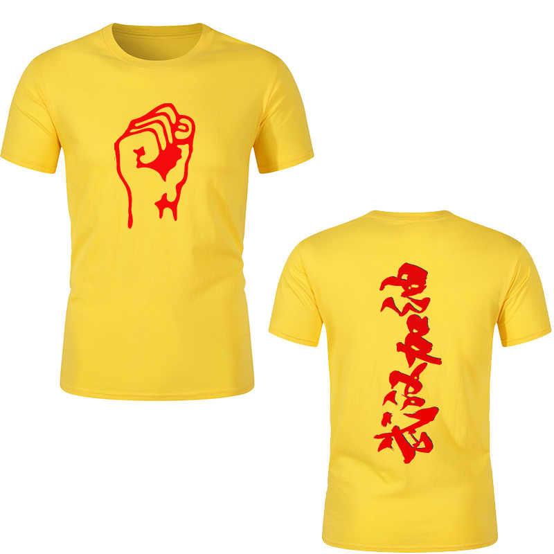 급유 우한 티셔츠 남성/여성 후드 티셔츠 Ping An Human Destiny 커뮤니티 서포터 탑스 그레이트 자원 봉사 반팔