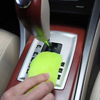 Cleaning Glue Car Truck Conditioner Air Outlet Dashboard Dust Dirt Cleaner Glue Cleaning Gum For keyboard