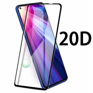 20D закаленное стекло для huawei honor 20 Pro Защита экрана для honor 20 Lite honor 20 honor 20pro 20pro 20lite 9H защитная пленка