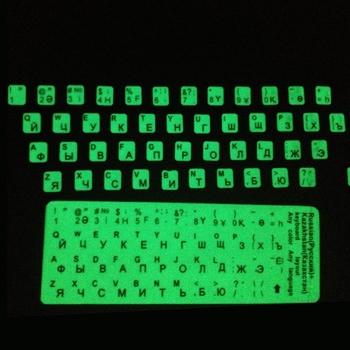 Rosyjskie litery Ultrabright fluorescencyjna naklejka na klawiaturę tanie i dobre opinie NoEnName_Null Ogólnie klawiatury Klawiatury laptopa Zdjęcie Z tworzywa sztucznego 0 1mm Pyłoszczelna laptop accessories
