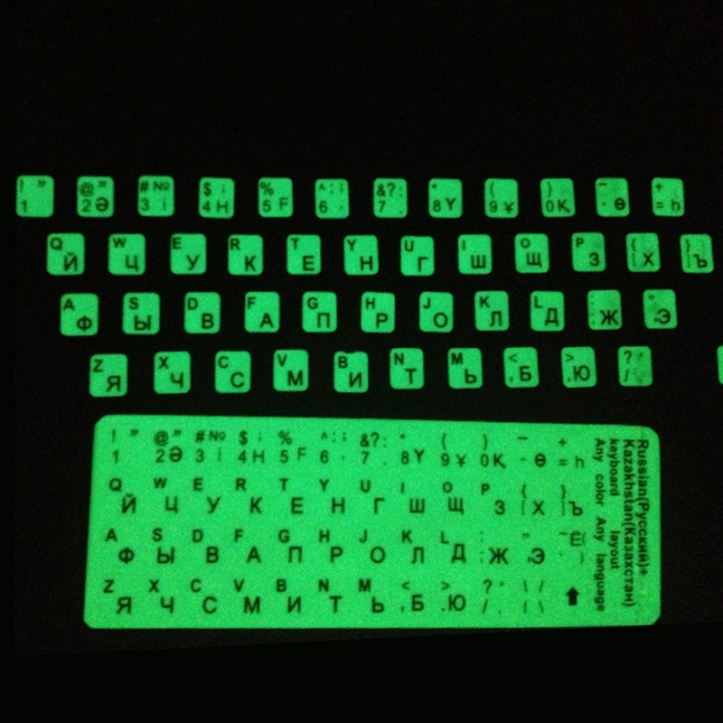 Russian Letters Ultrabright Fluorescence Luminous Keyboard Sticker
