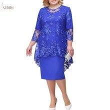Платье для матери невесты с пиджаком, платье большого размера для свадебной вечеринки, платье с круглым вырезом и рукавом до локтя, robe de la mariee 2019