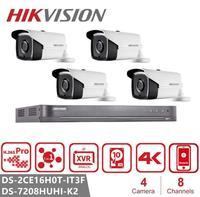 Hikvision 8CH DVR KIT Hybrid Video Surveillance Recorder DS 7208HUHI K2 5MP Bullet Security Analog Camera DS 2CE16H0T IT3F