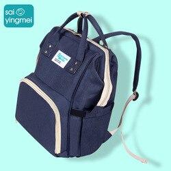 2019 Korean-stil Schulter Windel Tasche Multi-funktions Große Kapazität Wasserdicht Mummy Tasche für Baby Pflege