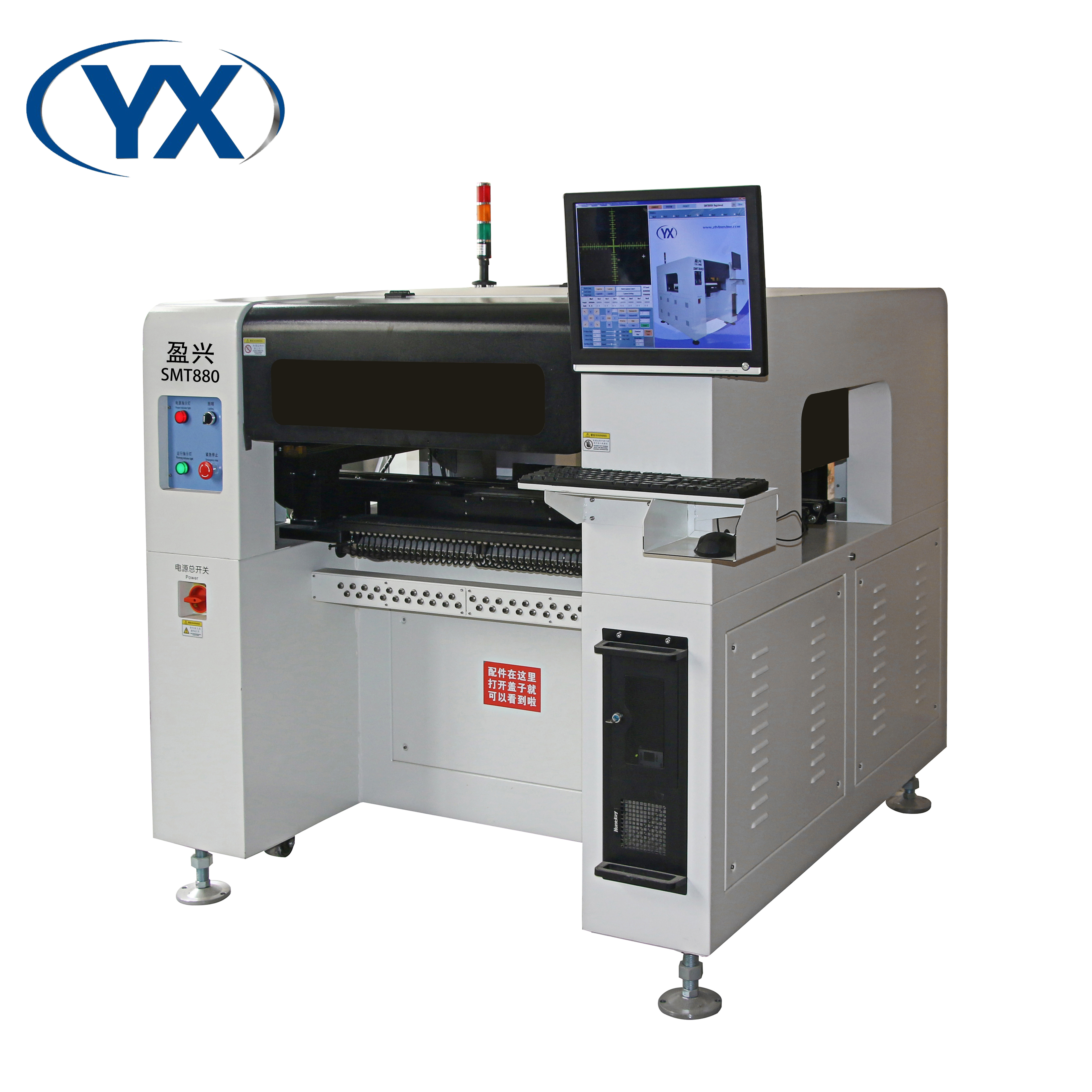 Benchtop High-Speed IC Pick and Place Machine with Eight Heads SMT880