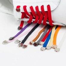 New 1Pair No Tie Shoe laces Elastic Shoelaces Kids Adult Running Sneakers Shoelace Lazy Laces 24 Colors