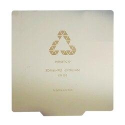 Энергетическое обновление Wanhao Встроенная поверхность, съемный пружинный стальной лист Тепловая кровать 220x220 мм для Wanhao Дубликатор i3 Plus MK2, D6...