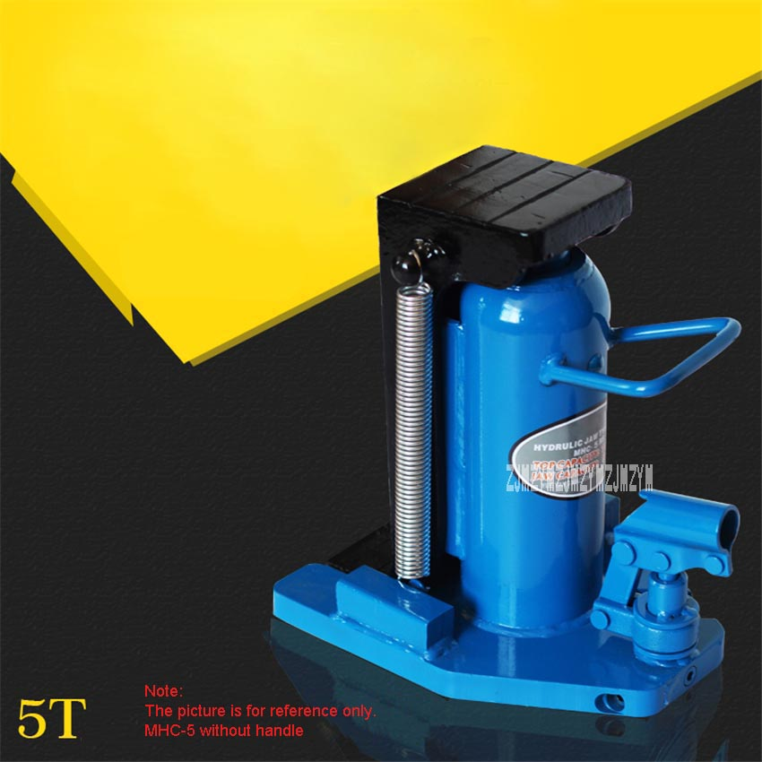 MHC-5 Claw Type Hydraulic Jack Repairing Lifting Tool Manual Hydraulic Jack 5T Hydraulic Lifting Machine Hook Jack Stroke 110mm