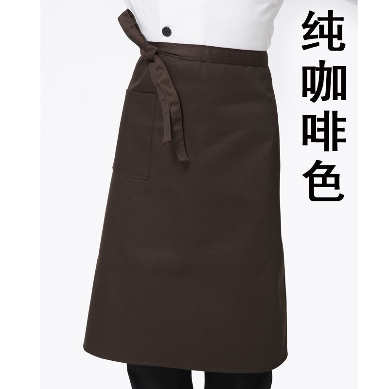 Chef Clothing Pullover Lace-up-Restaurant Kitchen Men And Women Work Clothes West Point Pastry Chef Baker Workwear Apron-