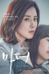 母亲韩剧/妈妈的爱[第04集]
