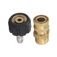 2pcs/set High Pressure Washer Adapter 5000PSI 1*M22-14 Swivel 1/4inch Plug+1 X QD M22-14 Male Replacment Part