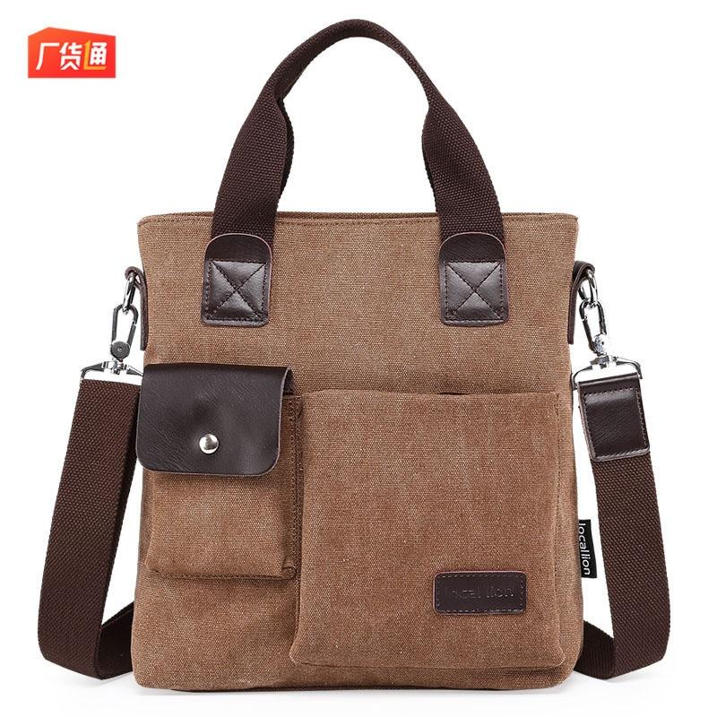 2019 Chest Pack Shoulder Bag Men's Shoulder Oblique Carrying Travel Pouch Men's Bag Handbag Briefcase