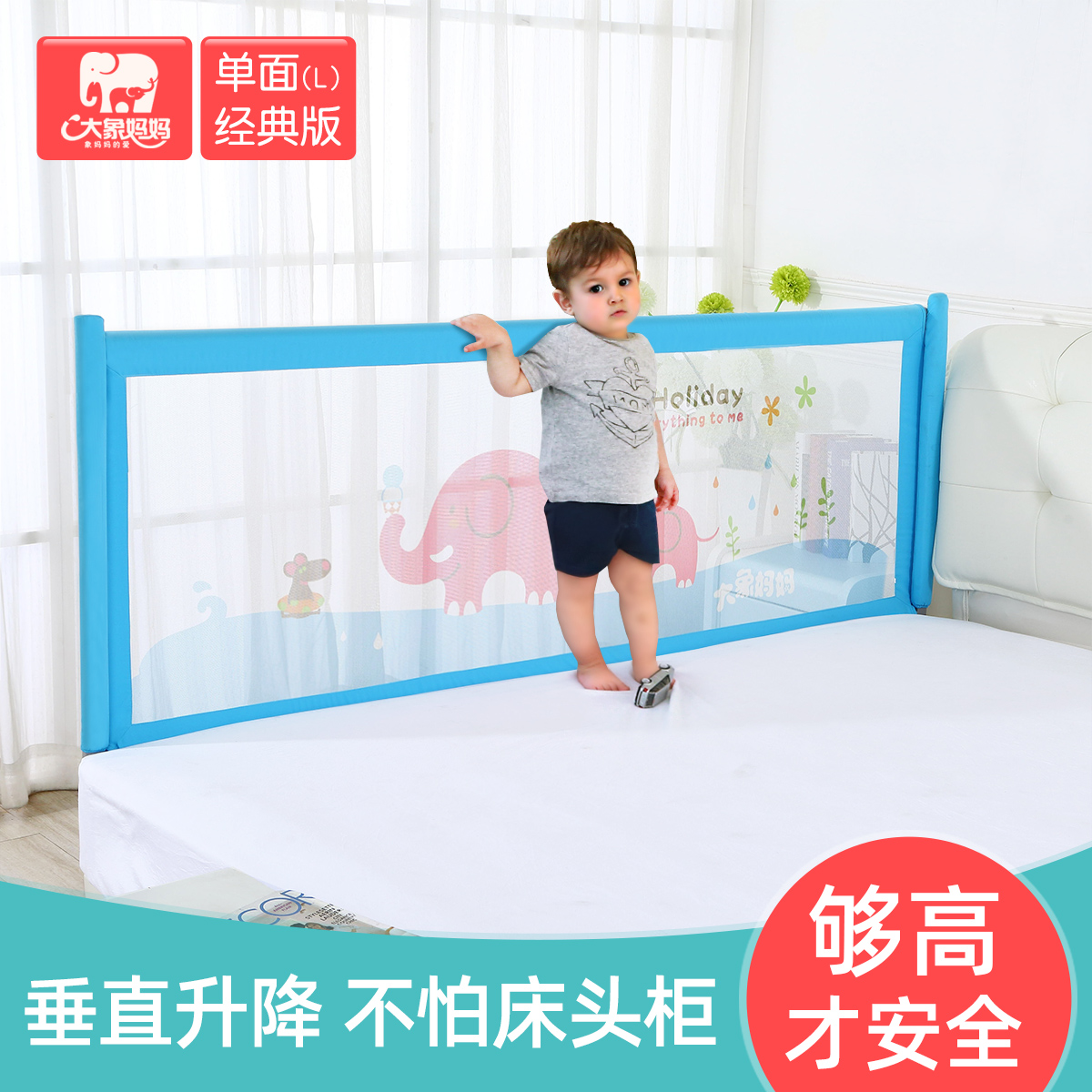 Single-sided Bed Guardrail Babies Fall 1.8m Bedside Guard Babies Fall Off The Bed Fence General Purpose