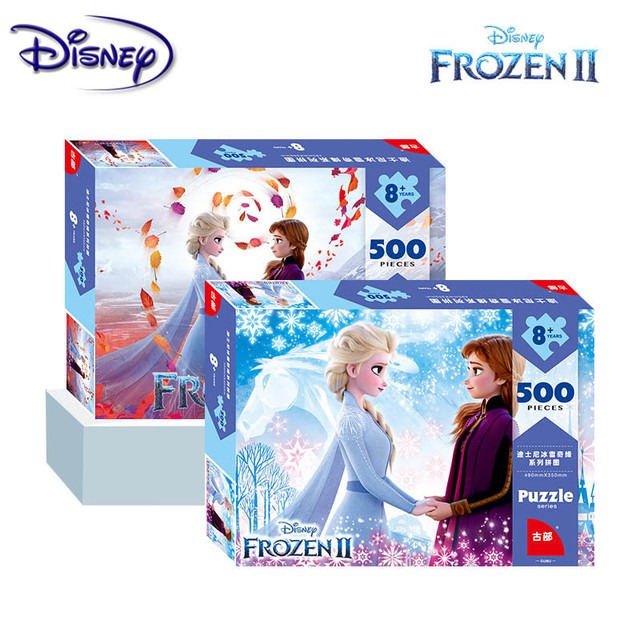 Disney Frozen 2 Jigsaw Puzzles 500 Pieces of Paper Adult Intelligence Box Puzzles Toys for Children Kids Puzzle jigsaw Puzzle