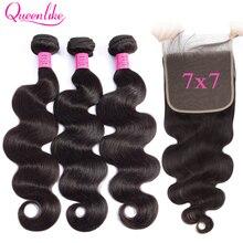7x7 תחרה סגר עם חבילות Queenlike רמי שיער אריגת גדול תחרה גודל 3 4 ברזילאי גוף גל שיער טבעי חבילות עם סגירה