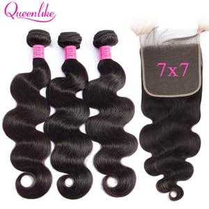 Image 1 - 7x7 תחרה סגר עם חבילות Queenlike רמי שיער אריגת גדול תחרה גודל 3 4 ברזילאי גוף גל שיער טבעי חבילות עם סגירה