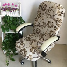 L Size Stretch Spandex Rotating Chair Covers Anti-Dirty Seat Chair Covers Removable Slipcovers for Office Computer Armchairs