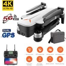 Gps Drone 4 K Hd Dual Camera Borstelloze Quadcopter 5G Wifi Drone Gps Smart Volgen Selfie Dron Rc Helicopter professionele Drone Speelgoed