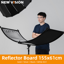U type 155*61cm 4in1 Silver Black White Gold Reflector Diffuers Collapsible Photography Light Reflective Screen