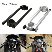 Universal Motorcycle 7/8'' Handlebar Clip-On 31mm 35mm Fork Tube Handle Bar For Cafe Racer fx cnc 7 8 37mm motorcycle handlebars regular and raise clip on fork handle bars clip on for suzuki gs500 all motorbike