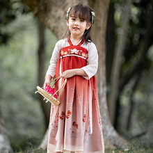 Costume Hanfu Dress Fairy Stage Dance Traditional Oriental Goldfish Chinese-Girl Kids