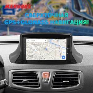 Image 3 - Marubox KD7237 PX5นำทางGPSเครื่องเล่นวิทยุรถยนต์สำหรับRenault Megane 3,เครื่องเล่นมัลติมีเดีย,Android 10.0
