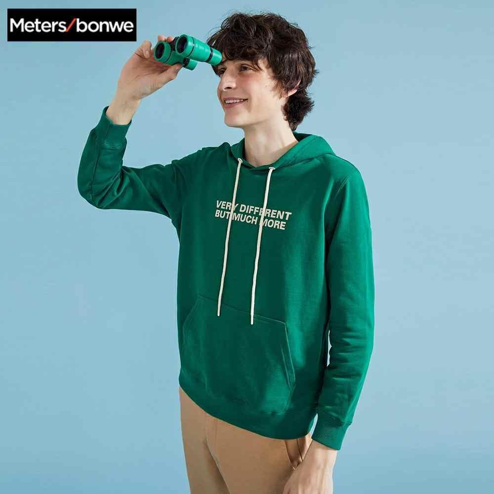Metersbonwe Herfst Winter Basic Hoodies Mannelijke Sweatshirts Mannen Hoge Kwaliteit Effen Kleur Fashion Mens Hooded Skateboard Hoodies