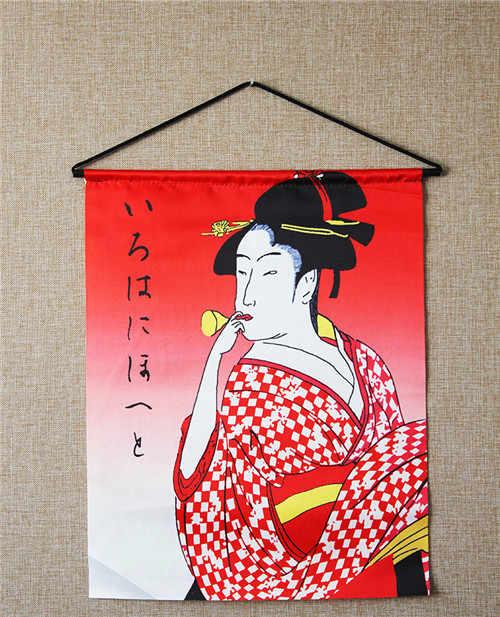 Black Temptation Arte de la Bandera Japonesa Sushi Shop Restaurante decoraci/ón decoraci/ón Japonesa Banderas # 2