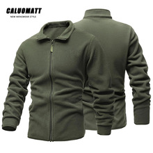 Tactical Jacket Windbreake Softshell Fleece Double-Faced Coat Hooded Army Casual Solid