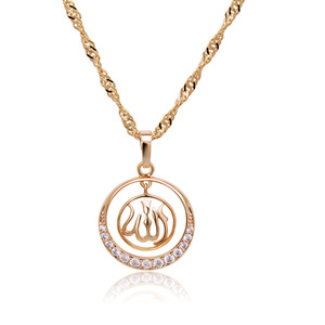 MxGxFam Gold color 18 K Islamic Allah Pendant Necklace Jewelry with 45cm Matching Chain.(China)