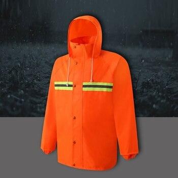 Reflective Rain Suit Hooded Long Sleeve Jacket Pants Kit High Visibility Windproof Waterproof Traffic Car Raincoat Rainwear Outw