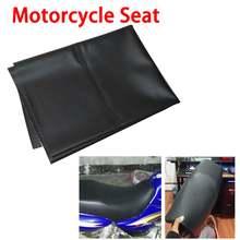 Износостойкий универсальный кожаный чехол на сиденье мотоцикла