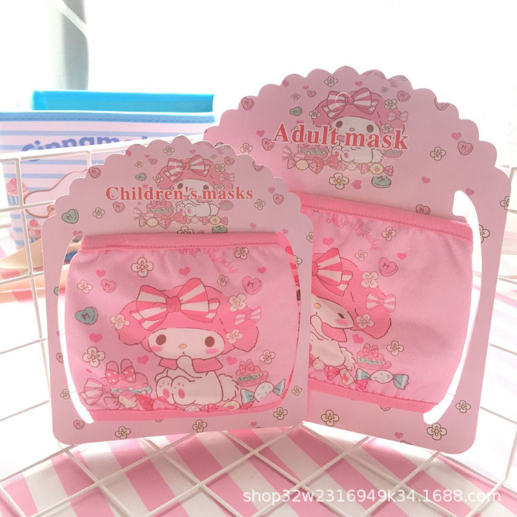 Cute Melody Cartoon Cotton Dustproof Mouth Face Mask Unisex Anti-Dust Facial Protective Cover Masks