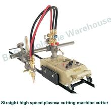 Hohe Geschwindigkeit Plasma Tragbare Gerade Linie Schiene Führen Halbautomatische Gas Schneiden Maschine Cutter