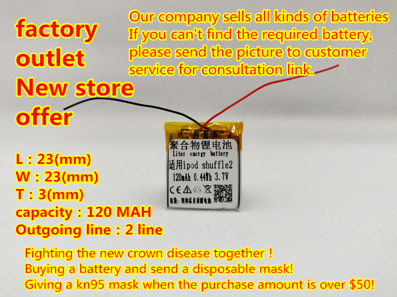 Suitable for iPod shuffle 2 internal battery polymer lithium battery 3.7V()