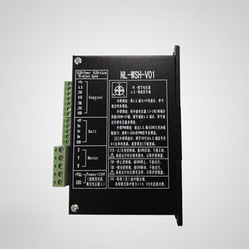 DC Brushless Motor Controller Driver 5-15a
