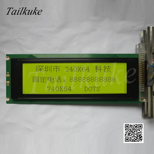 Image 2 - DMF5005N графический экран, 24064x64, LCD, синий, желтый