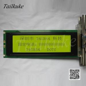 Image 2 - DMF5005Nหน้าจอHG245011 B 240X64 กราฟิกDot Matrix 24064 LCD Lหน้าจอสีฟ้าสีเหลืองหน้าจอ