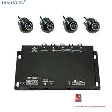 Четырехканальный автомобильный пульт дистанционного управления DVR recorder для фронтальной камеры заднего вида с раздельным экраном для помощи при парковке