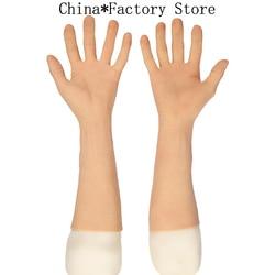 Realistische Mannelijke Siliconen Handschoenen Prothese Handen Mouw Highly Gesimuleerde Huid Kunstmatige Arm Cover Littekens Borstprothesen Fake Hand