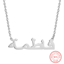 Personalized 925 Sterling Sliver Name Necklaces Delicate Pendant Engraved Any Letters Fashion Anniversary Jewelry Gift for Women