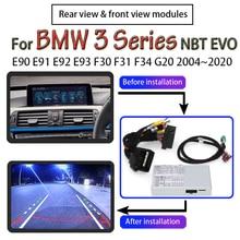 BMW 3 시리즈 E90 E91 E92 E93 F30 F31 F34 G20 2004 ~ 2020 인터페이스 어댑터 후면보기 카메라 원본 화면 업그레이드 디코더