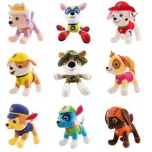 22 см Новая плюшевая игрушка «Щенячий патруль», собачий трекер, Аполлон, мультяшное животное, мягкая модель, игрушка-кукла для девочки, подарок на день рождения, Рождество