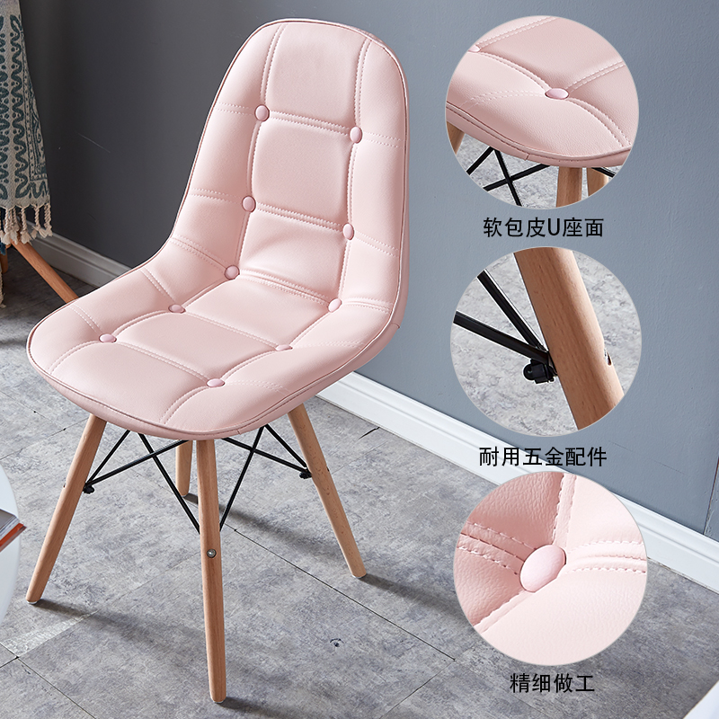 Girls Cute Ins Home Back Makeup Stool Comb Bedroom Net Red Nail Small Chair Simple Lazy Desk