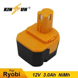 KINSUN сменный электроинструмент батарея 12В 3.0Ah NiMh аккумуляторная дрель ryobi отвертка B-1230H B-1222H B-1220F2